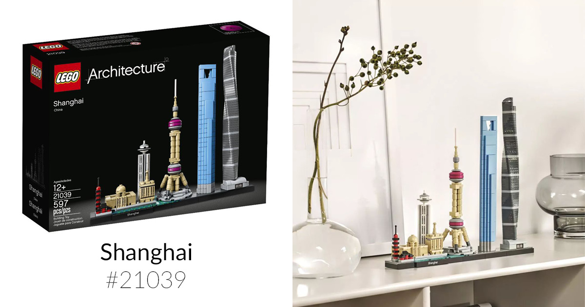 The grand prize winner will receive one copy of #21039 Shanghai Skyline