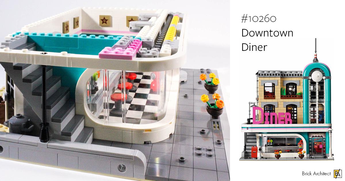 ʀᴇᴠɪᴇᴡ 10260 Downtown Diner Brick Architect